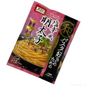 オーマイの『和パスタ好きのための塩辛風 明太子』が魚介の香りでクセになる味!