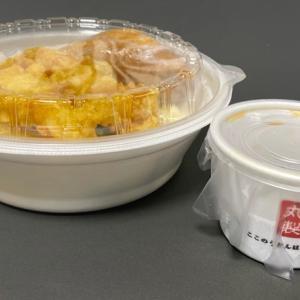 丸亀製麺の『えび天うどん弁当』が持ち帰りで冷たくて美味しい!