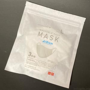 ユニクロの『エアリズムマスク』が厚めの生地で鼻までピッタリ!