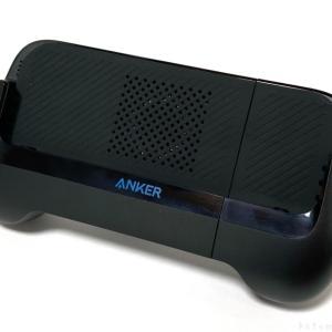 アンカーの『Anker PowerCore Play 6700 (ゲーミング モバイルバッテリー) 』がファン内蔵でガチ勢仕様!