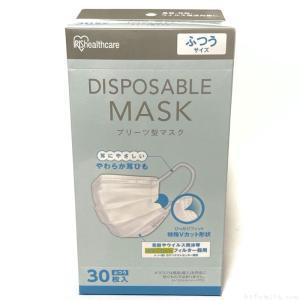 コストコでアイリスオーヤマのマスク『DISPOSABLEマスク プリーツ型 ふつうサイズ』を買いました!