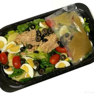 コストコの『ニース風サラダ』が大きなツナ入りで美味しい!