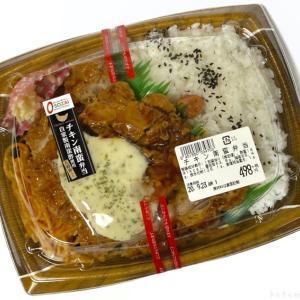 オークワの『チキン南蛮弁当 自家製南蛮酢使用』が大きな鶏肉で美味しい!