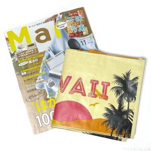 コストコの『Mart (マート) 2020年11月号』はハワイ柄のショッピングバッグ付き!