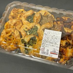 コストコの『セイボリーデニッシュ』が4種類の惣菜パンで超おいしい!