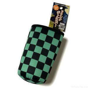 100均の『ドリンクボトルカバー350ml市松柄』が緑と黒で鬼滅の刃みたい!