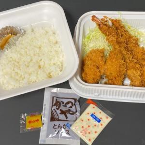 かつやの『秋の海鮮フライ弁当』が牡蠣フライと海老フライで超おいしい!
