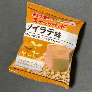 フジパンの『スナックサンド ソイラテ味』がなめらかクリームで優しい甘さ!