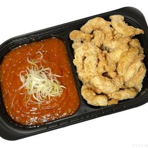 コストコの『エビのチリソース炒めキット』がピリ辛とろみとサクサク、プリッと超おいしい!