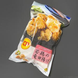 コストコの『CP 若鶏の竜田揚げ1kg』が冷凍でたっぷり入って超おいしい!