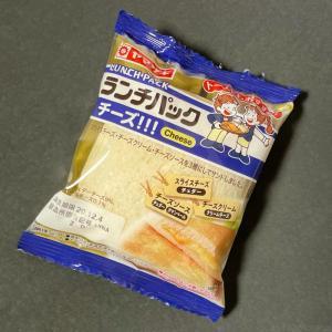 ヤマザキの『ランチパック チーズ!!!』が3種類のチーズで焼いて超おいしい!