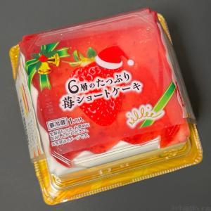 オランジェの『6層のたっぷり苺ショートケーキ』が大きな四角でクリスマスにもぴったり!