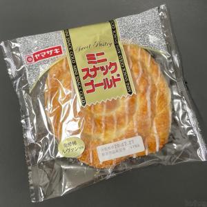 ヤマザキの『ミニスナックゴールド』が丸いデニッシュで甘くて美味しい!