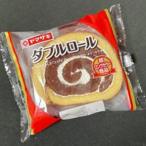 ヤマザキの『ダブルロール』が大きくて甘すぎない美味しさ!