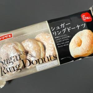 ヤマザキの『シュガーリングドーナツ5個入』が粉砂糖に柔らかドーナツで超おいしい!