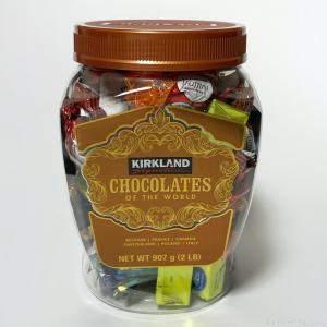 コストコの『カークランドシグネチャー チョコレート オブ ザ ワールド』が6種類のチョコが詰まって超おいしい!