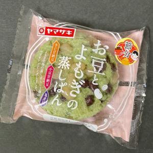 ヤマザキの『お豆とよもぎの蒸しパン』がよもぎの風味に豆の甘さで超おいしい!
