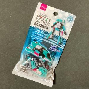 ダイソーの『プチブロック ROBOT BUILDER'S ジェット[変形型]Type02』がトランスフォームしてカッコイイ!