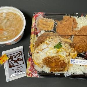 かつやの『王道とん汁定食』カツ丼×ヒレカツ×とん汁で圧倒的なボリュームで超おいしい!
