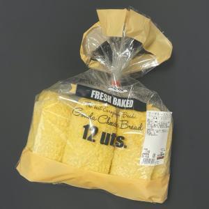 コストコの『ゴーダチーズブレッド(2021)』がザクッと濃厚チーズで超おいしい!