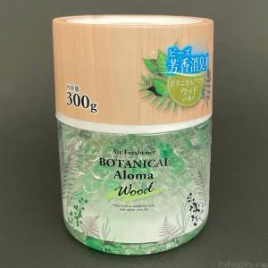 100均の『ビーズ芳香消臭剤 ボタニカルアロマ ウッドの香り300g』が緑ビーズでオシャレ!