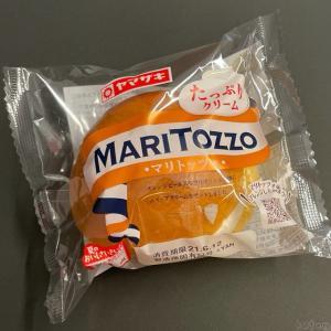 ヤマザキの『マリトッツォ』がふんわりパンにクリームたっぷりで超おいしい!