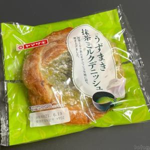 ヤマザキの『うずまき抹茶ミルクデニッシュ』が抹茶の餡が甘さと苦さで超おいしい!