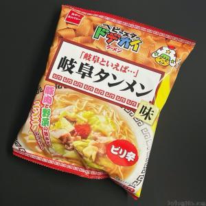 おやつカンパニーの『ベビースタードデカイラーメン(岐阜タンメン味)』がニンニクの風味ガッツリで超おいしい!