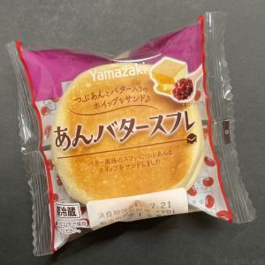 ヤマザキの『あんバタースフレ』がふわふわしっとりに粒あんで超おいしい!