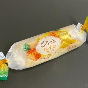 ヤマザキの『ごろっとパインケーキ』が角切りパインとパイン風味クリームで超おいしい!