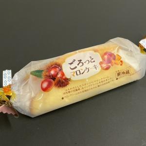 ヤマザキの『ごろっとマロンケーキ』がホイップとマロンクリームと栗で超美味しい!