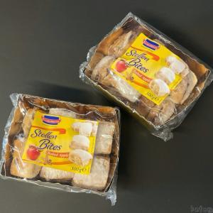コストコの『シュトーレンバイツ ベイクドアップル』がシナモンの風味でしっとり美味しい!