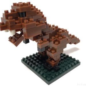 100均セリアの『ティラノサウルス(マイクロブロック)』が恐竜でカッコイイ!