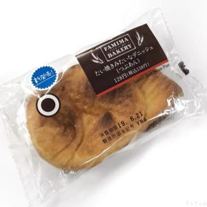 ファミマの『たい焼きみたいなデニッシュ(つぶあん)』が甘くて美味しい!