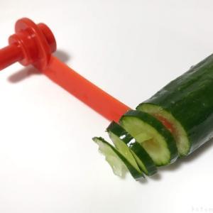 100均の『くるりんカッター』が野菜をスパイラルカット出来てスゴイ!