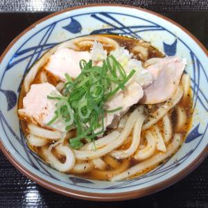 丸亀製麺の『鶏チャーシュー ねぎだれぶっかけ』が超おいしい!
