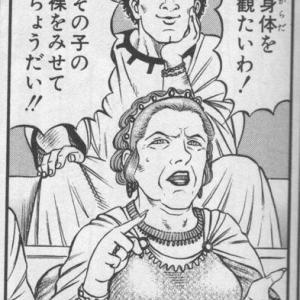 ★20年【7人目アポ:スト6.5・ベリーダンサー】割れた腹筋を拝みながらの準即!!
