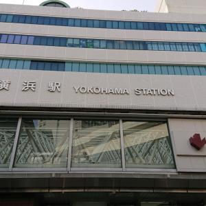 横浜ナンパでタトゥー姉さんを直ホ搬送で弾丸即!そろそろエッ●する?が良かった!