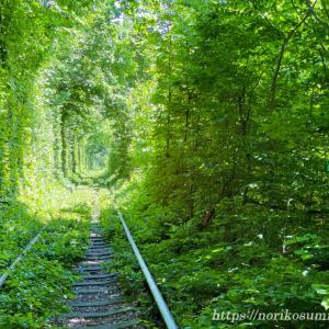ウクライナの絶景スポット愛のトンネル観光ガイド!!