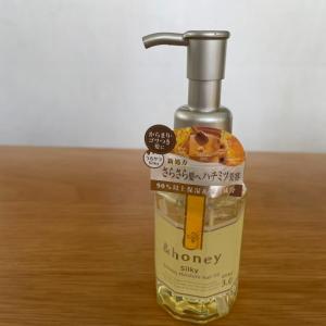 &honey Silky スムースモイストヘアオイル3.0