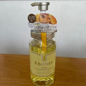 &honey Silky スムースモイストシャンプー1.0/ヘアトリートメント2.0