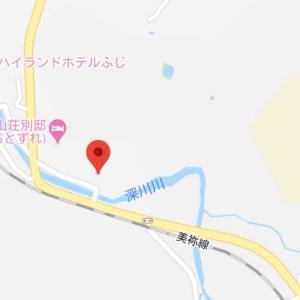 Jibunn