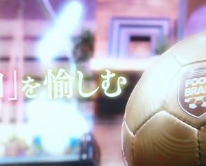 田中 隼磨選手の動画が、FOOT×BRAIN(フットブレイン)で♪