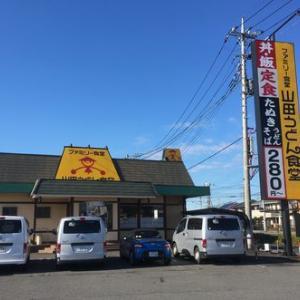 ファミリー食堂 山田うどん食堂 指扇店再び♪(埼玉県さいたま市西区)