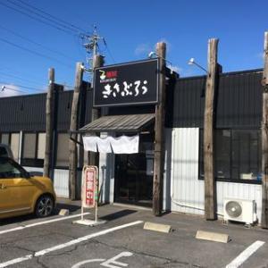 麺賊 きさぶろう(上田市)