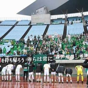 新生山雅、J1チームに挑む!(ルヴァンカップ予選 第1節 セレッソ大阪戦)