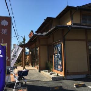 麺 くら馬(埼玉県さいたま市大宮区)