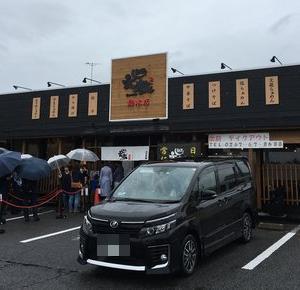 麺匠 文蔵 総本店、再び♪(佐久市)