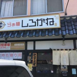 らぁ麺 しろがね。に、久し振りに来たー!(松本市)