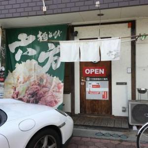 麺とび 六方 松本信大前店9(松本市)